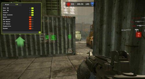 ApHack WarFace [RU] [18.12.15]