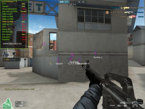 Gold Aim Multihack V.1.2 для CrossFire [21.02.2016]