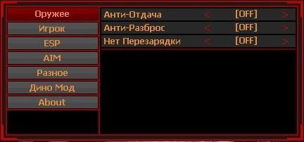 Systembot для PointBlank [28.02.16]