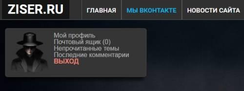 Изменения на сайте [24.06.16]
