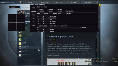 PizyyHack 2.0 для Counter Strike GO [15.11.17]