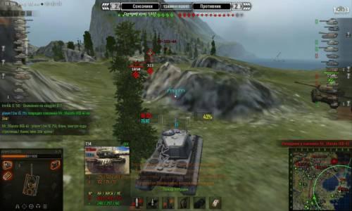 Моды от Пираньи для World of Tanks [0.9.22.0.1]