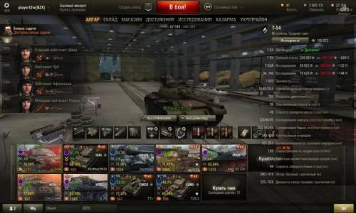 Моды от Пираньи для World of Tanks [0.9.21.0.3]