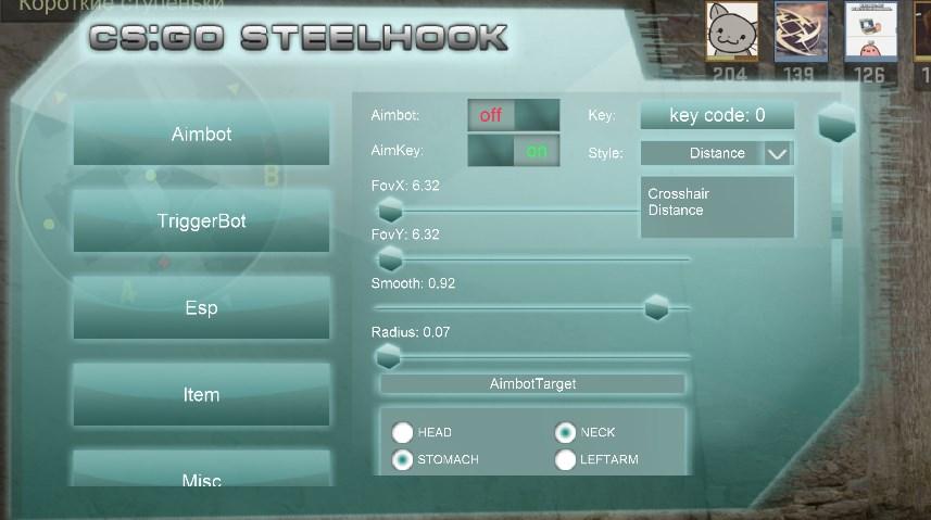 Приватный чит SteelHook для CS:GO [2018]